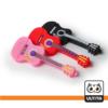 فلش مموری گیتار آتشین Guitar